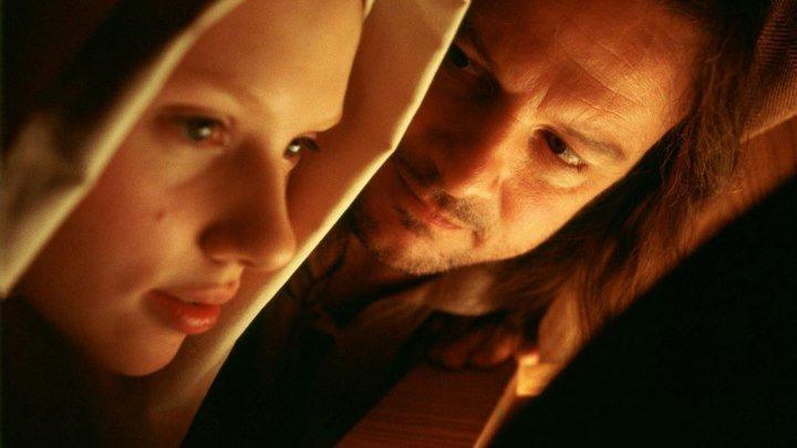 Девушка с жемчужной серёжкой (Girl with a Pearl Earring). 2004. Драма, мелодрама, биография
