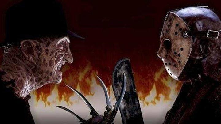 Фредди против Джейсона (2003) Триллер,ужасы