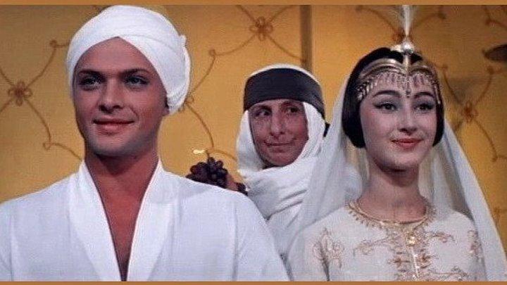 Волшебная лампа Аладдина (1966) Полная версия