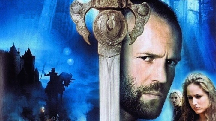 Во имя короля: история осады подземелья (2007) 720p