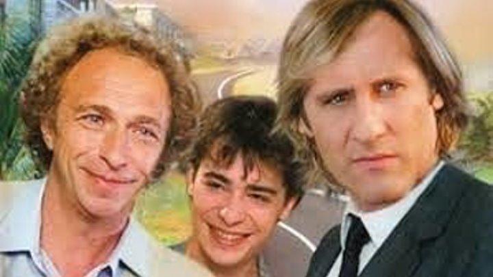 ПАПАШИ(1983)Les Comperes