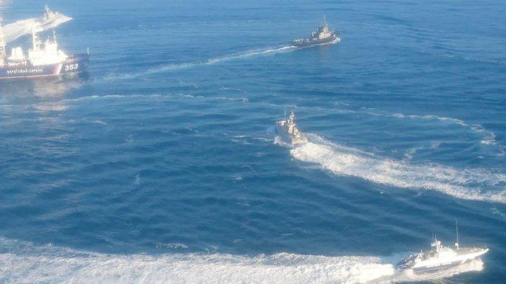 Незаконно 3 корабля ВМС Украины вошли Российские воды. Новости ФСБ.