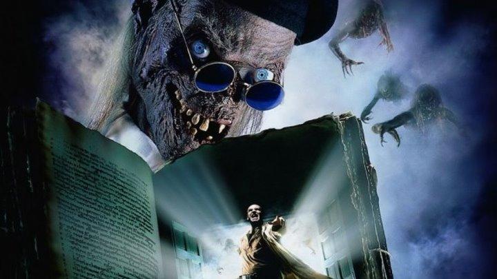 ужасы, фэнтези-Байки из склепа : Демон ночи.1995.1080p