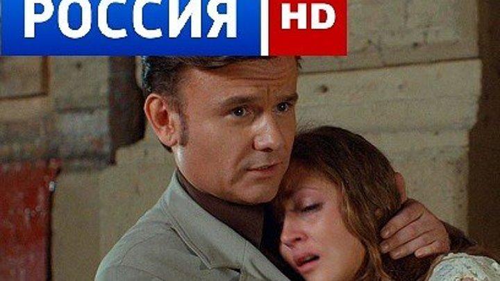 """РУССКАЯ МЕЛОДРАМА """"СЧАСТЛИВАЯ ЖИЗНЬ"""""""