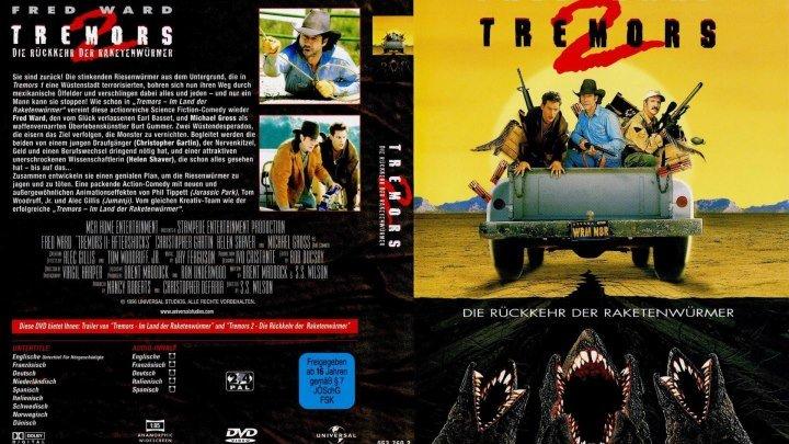 Дрожь Земли -2\\Повторный удар BDRip.(1996) 1080p.Ужасы,Фантастика,Боевик,Комедия