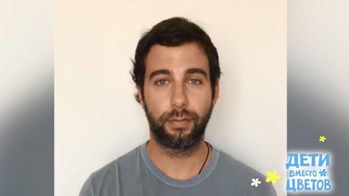 Иван Ургант — в поддержку акции «Дети вместо цветов»