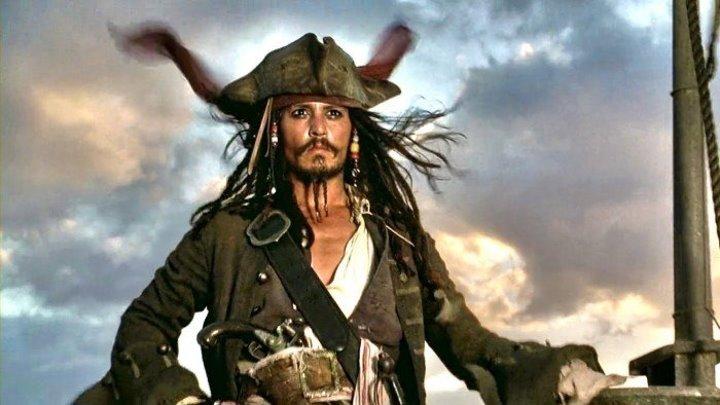 Капитан Джек Воробей прибывает в Порт-Ройал.