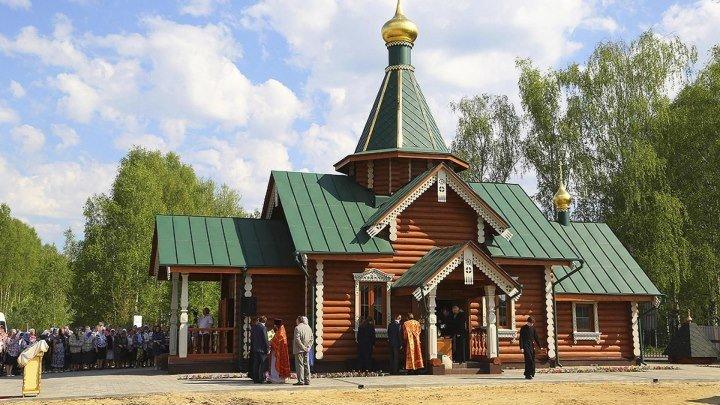 Останкино. Освящение храма в честь Спиридона Тримифунтского