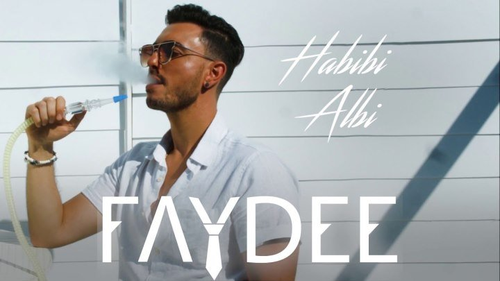 📀Habibi Albi ft Leftside / Исполнитель - ( Faydee - Fady Fatrouni ) - Official Music Video - 2018 г. - ( Faydee - Fady Fatrouni ) - является австралийским певцом и поэтом - ливанского и албанского происхождения. ( Faydee - Fady Fatrouni ) - Родился: Сидней, Австралия...📀