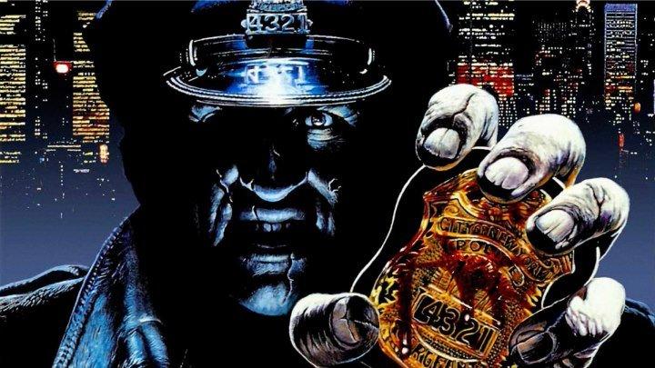 Маньяк-полицейский (культовый хоррор-триллер с Томом Аткинсоном, Брюсом Кэмпбеллом, Лаурен Лэндон, Робертом З'Даром) | США, 1988