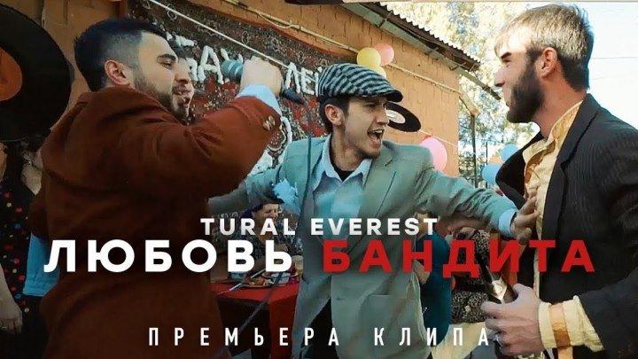 ►Tural Everest - Любовь бандита - Премьера клипа 2018