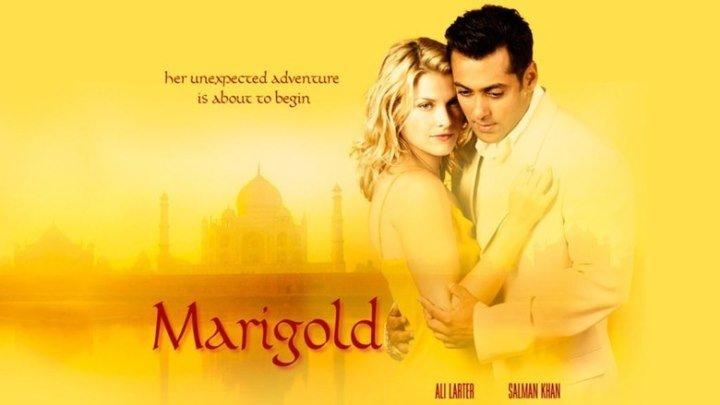 Мариголд: Путешествие в Индию _ Marigold (2007)