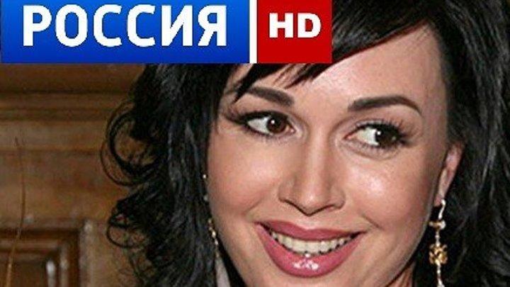 """РУССКАЯ МЕЛОДРАМА """"ЧУЖАЯ МИЛАЯ"""""""