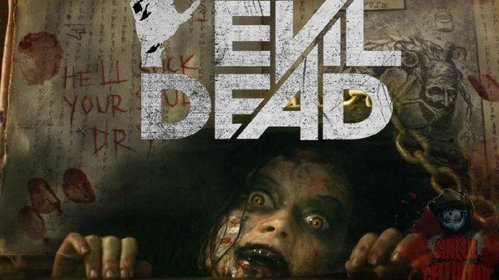 Зловещие мертвецы\\Черная книга HD(2013) 1080p.Ужасы,Фэнтези,Триллер