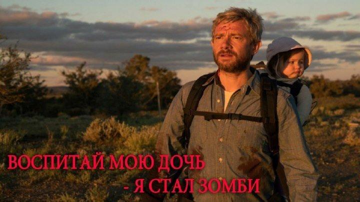 БPEMЯ 2OI8 HD - фильм со смыслом