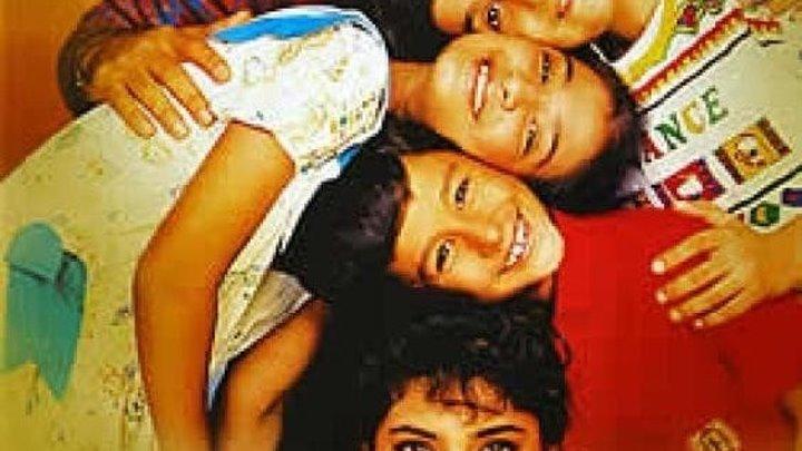 Навстречу любви (Hum Hain Rahi Pyar Ke 1993)
