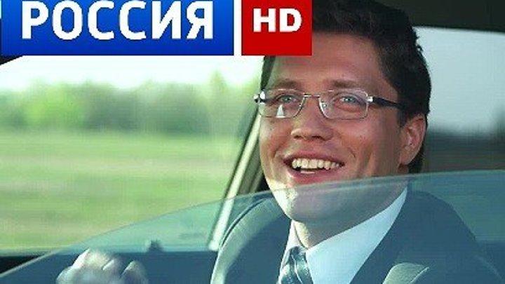 "РУССКАЯ МЕЛОДРАМА ""БЕЛЫЕ РОСЫ"""