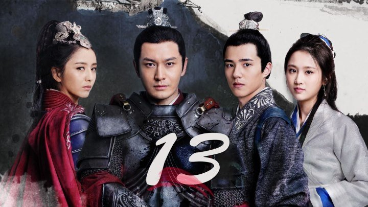 [RUS SUB] Nirvana in Fire 2 / Список архива Ланъя 2, 13/50