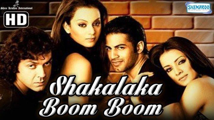 Шакалака Бум Бум (2007) Мелодрама, мюзикл _ Бобби Деол_ Индийское кино