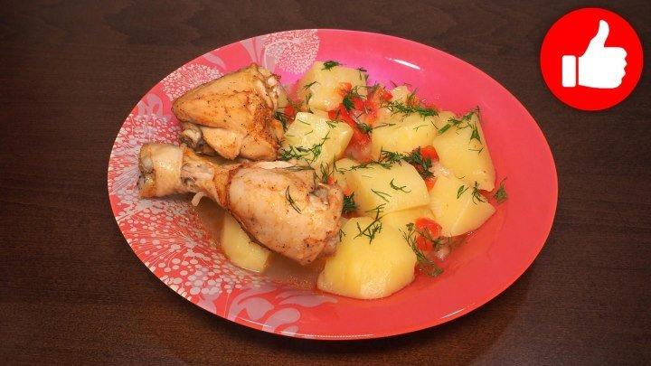 Картошка с курицей и болгарским перцем на пару в мультиварке, рецепт вкусной курицы на ужин. рецепты для мультиварки, мультиварка