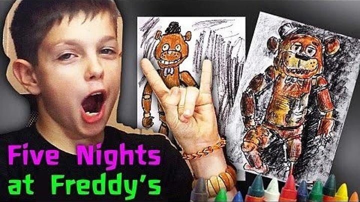 Рисуем Five Nights at Freddy's, Безумные Рисунки Вовы, РыбаКит