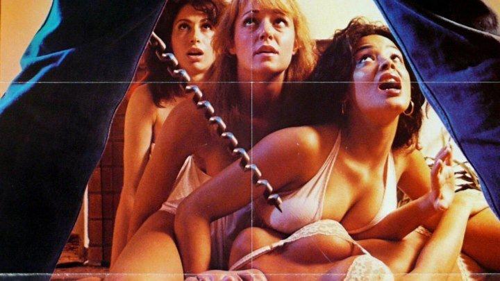 Резня на девичнике (классика слэшеров и первый феминистский фильм ужасов) | США, 1982