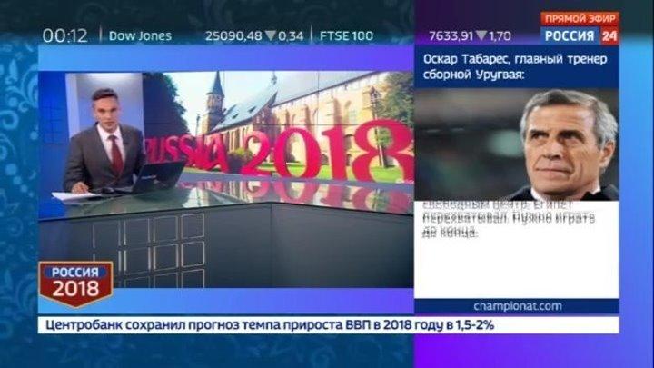 Канал BBC неожиданно не поскупился на комплименты в адрес Калининграда - Россия