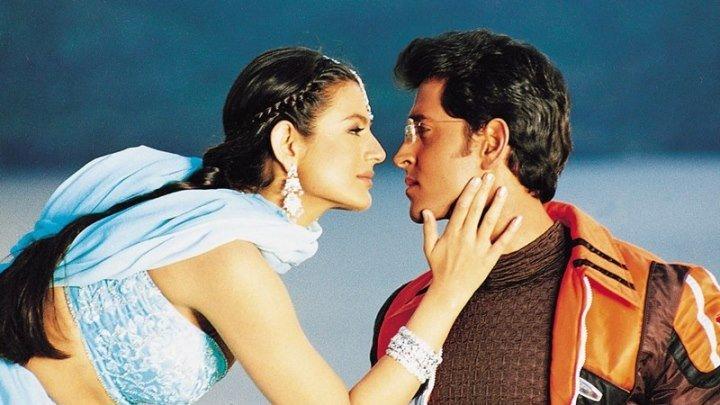 Скажи, что любишь! (2000) Kaho Naa... Pyaar Hai