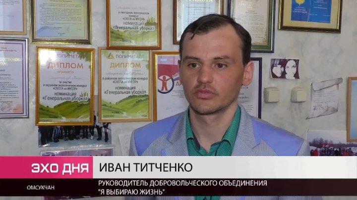 Сюжет из ТВ программы Эхо Дня от 27.04.2018. В Омсукчанском округе готовятся к акции «Бессмертный Полк».