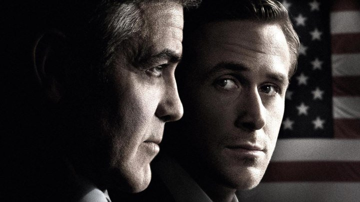 Мартовские иды (The Ides of March). 2012. Драма