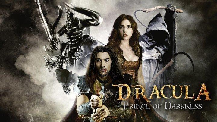 Фильм Темный Принц Дракула 2013