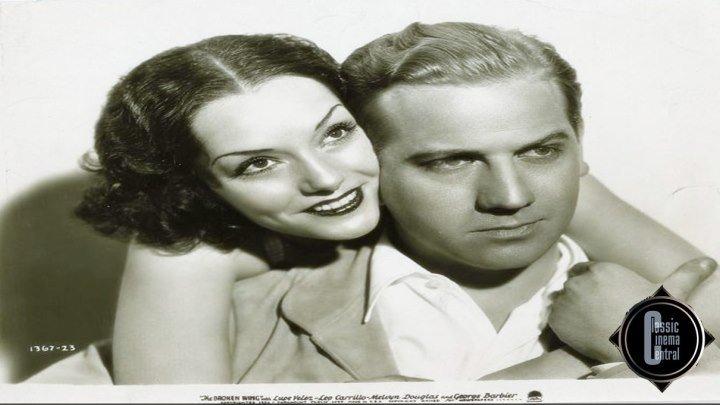 The Broken Wing (1932) Lupe Velez, Leo Carrillo, Melvyn Douglas, Claire Dodd