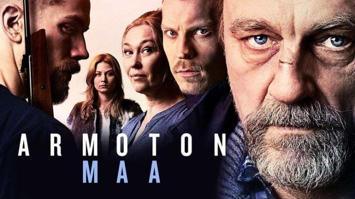 ЗАКОН СТРАНЫ. 2017 HD драма,криминал