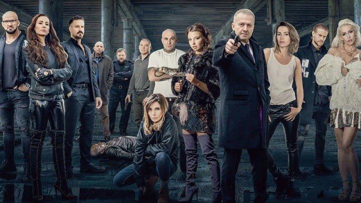 Женщины мафии (2018).HD(боевик, драма, криминал)