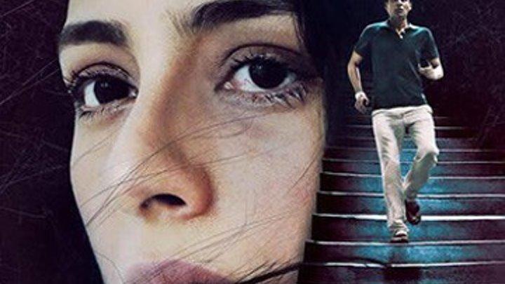 Индийский фильм:Пропавшая (2018)