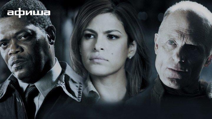 Чистильщик (2007).HD(триллер, детектив)