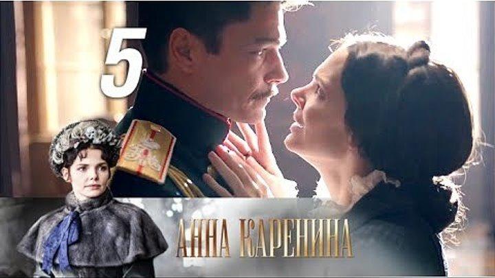 Анна Каренина. 5 серия (2017). Драма, экранизация @ Русские сериалы
