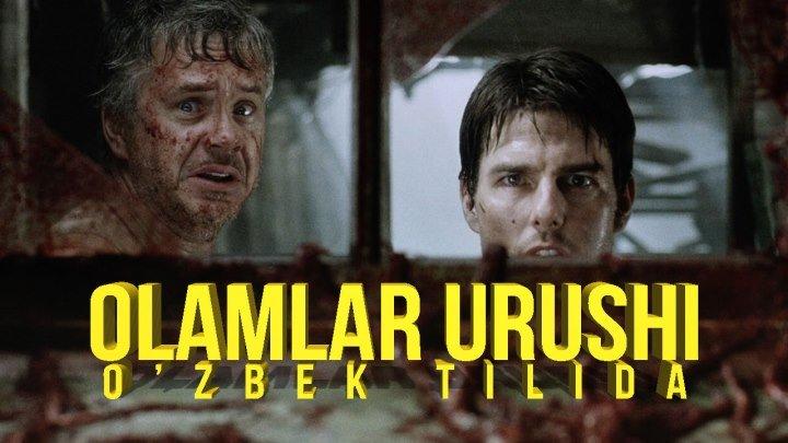 Olamlar urushi (o'zbek tilida, Fantastika, Sarguzasht, HD