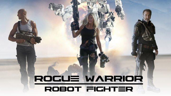 Воин изгой Робот боец (Боевик Фантастика)