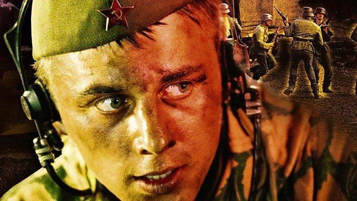 """""""Звезда"""" _ (2002 ) Боевик, драма, приключения, военный, история. (1080p.)"""