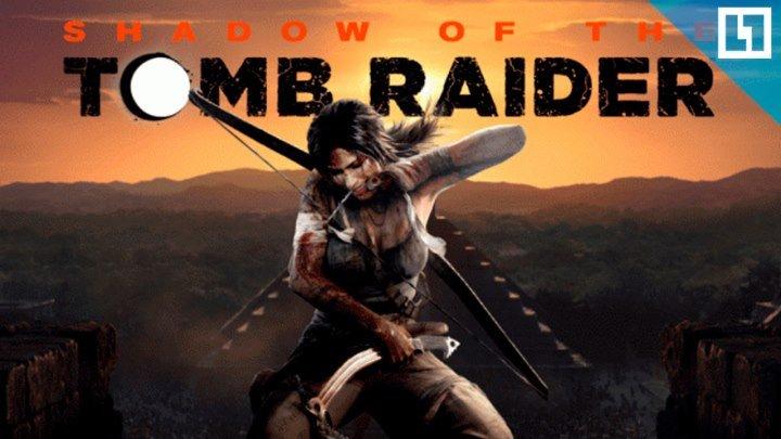 Финал трилогии Tomb Raider