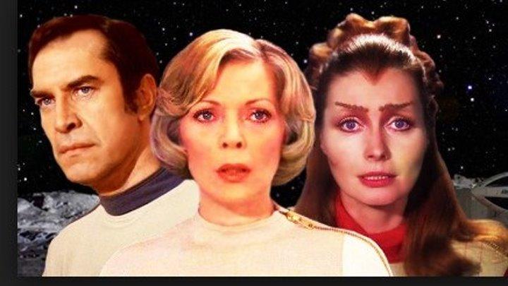 Space 1999 The Mark of Archanon 1976, Martin Landau, Barbara Bain, Catherine Schell, Episode aired 16 October 1976