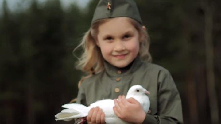 Хотят ли русские войны . Дети поют...