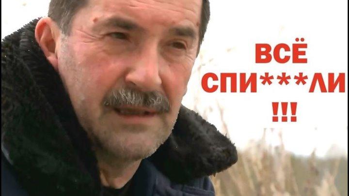 В.ВИНОГРАДОВ режет ПРАВДУ-МАТКУ про ВЛАСТЬ и КОРРУПЦИЮ 18+