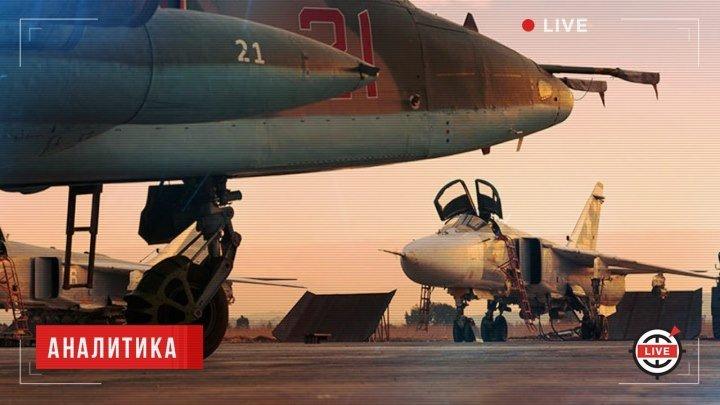 Россия и Сирия ударили по Идлибу: почему туда целится и США