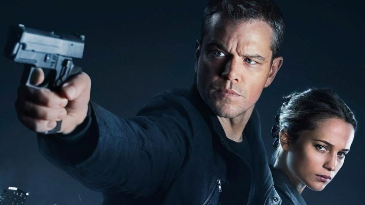 Джейсон Борн (2016) Jason Bourne 16+