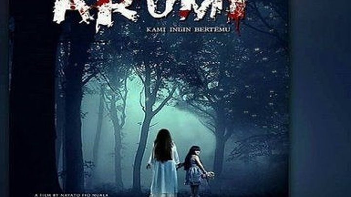 Аруми (2018) Ужасы НОВИНКА!