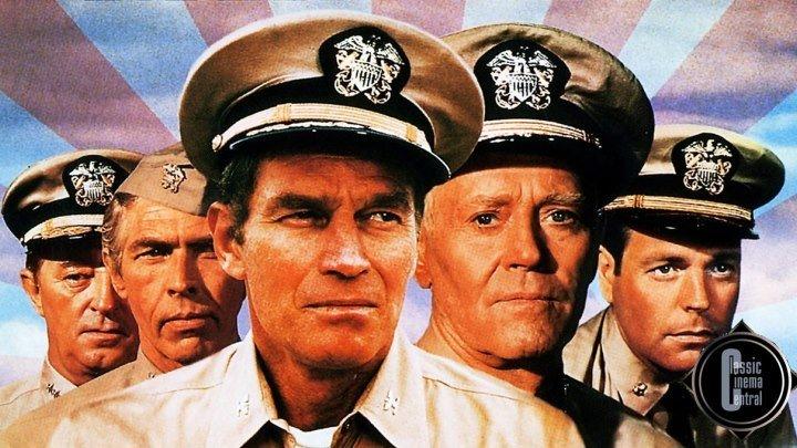 Midway (1976) Charlton Heston, Henry Fonda, James Coburn, Glenn Ford, Toshirô Mifune, Robert Mitchum, Cliff Robertson, Robert Wagner