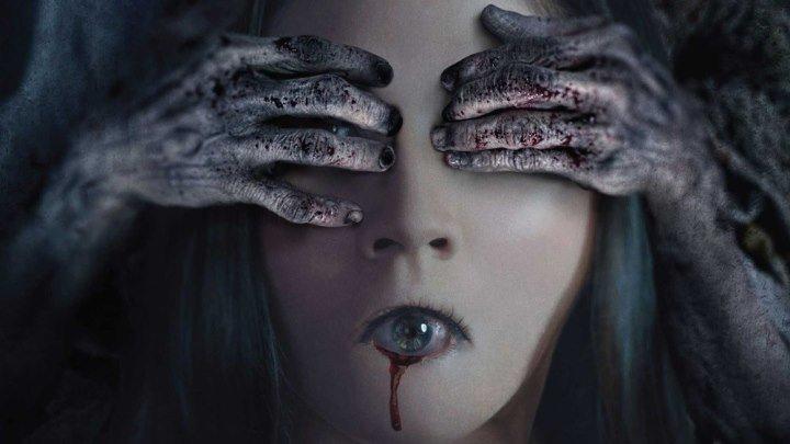 Третий глаз (2017) Mata Batin
