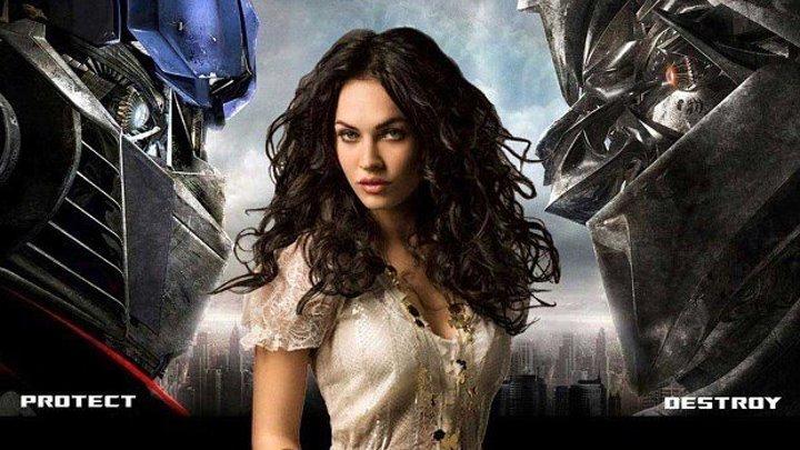 Трансформеры HD(2007) научно-фантастический триллер